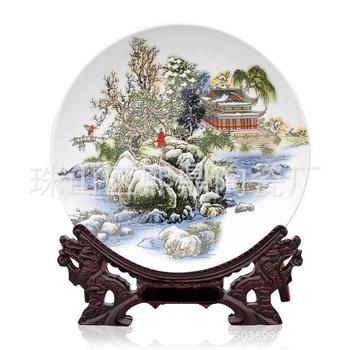 Jingdezhen Ceramic plates hanging plate faceplate pastel landscape modern home Decoration Crafts