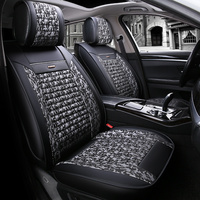 car seat cover seats covers protector for nissan rogue sentra sunny teana j31 j32 tiida versa x trail of 2018 2017 2016 2015
