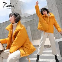 winter jacket women Cotton Padded Jacket Women Wadded Jackets Warm Coats Short Parkas Bread Style Oversize Loose Outwear