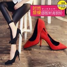 Las niñas de Otoño de 2019 nueva versión coreana de La salvaje señaló negro sexy  stiletto boca baja zapatos solos zapatos con 4fe0de2d3374