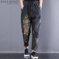 Embroidered jeans for women baggy pants women baggy jeans boyfriend jeans for women AA3189 Y