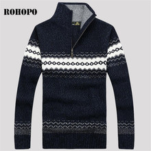 ROHOPO Man's Patchwork Winter Wool sweater,Stand Collar pullover Loose Keep Warmly knitted full sleeve sweaters male