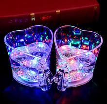 Чашка с надписью о любви Люминесцентная вода чашка светодиодная игрушка Индукционная вспышка пивная чашка