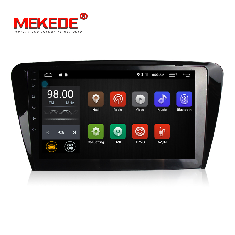 4G lte 2G RAM 16 GB ROM Android 7 1 Quad Core Car DVD Player For