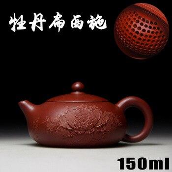 Flat pot peony Xishi authentic Yixing teapot handmade teapot ore mud ball hole water Zhu Dahongpao 551