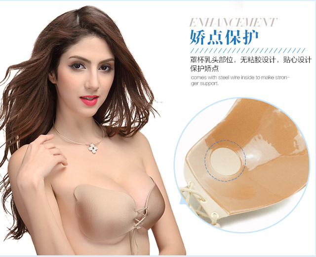 e1d292d4f4297 Chic sexy Adhesive Bra Strapless Backless Bra Sutia Silicone Bras Push Up Nude  Sticky For Women
