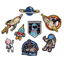8pcs/set astronaut rocket embroidered Patches for Clothing iron on Embroidery Stickers Applique Decoration carton Badge