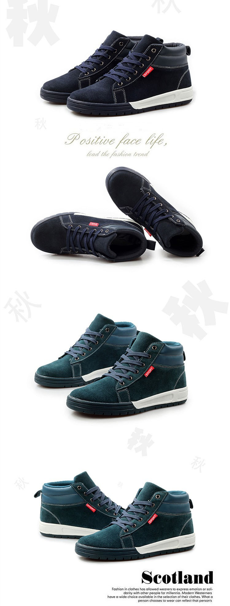winter shoes (2)