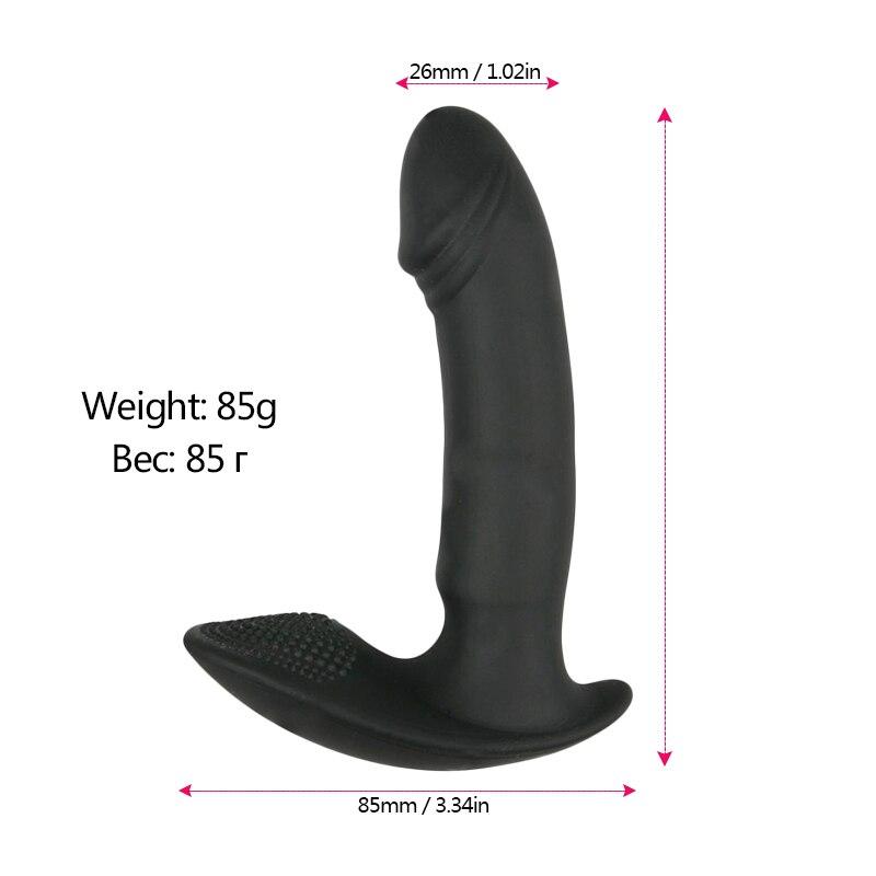 Vibrating panties (4)