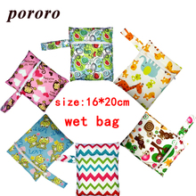 Wholesale Cheap Price Reusable PUL Double Waterproof Wet Bag 15*20cm Mini Diaper Rubbish Bolso Bebe Baby Nappy