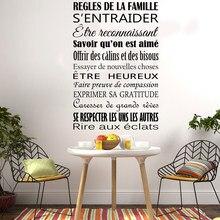 French vinyl wall stickers Regles de la famille design mural wall decals home decor art wallpaper living room decoration DW0637(China)