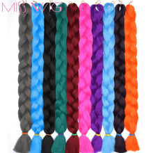 Miss Wig 82 inch 165g Synthetic  Braiding Hair Jumbo braids Crochet Braids Hair Extensions Hairstyles Pure Color