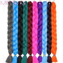 Miss Wig 82 inch 165g Synthetic Braiding Hair Jumbo braids C