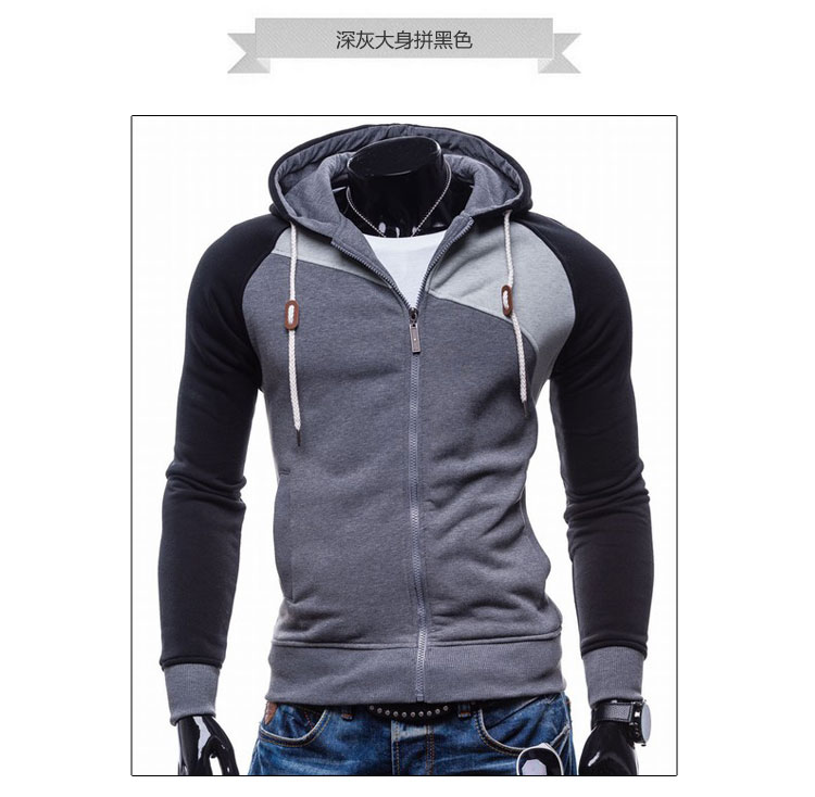 17 Hoodies Men Sudaderas Hombre Hip Hop Mens Brand Leisure Zipper Jacket Hoodie Sweatshirt Slim Fit Men Hoody XXL 5