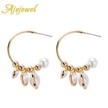 Ajojewel Metal Ball Trendy Earrings 2019 Simulated Pearl Hoop For Women Elegant Jewelry Wholesale