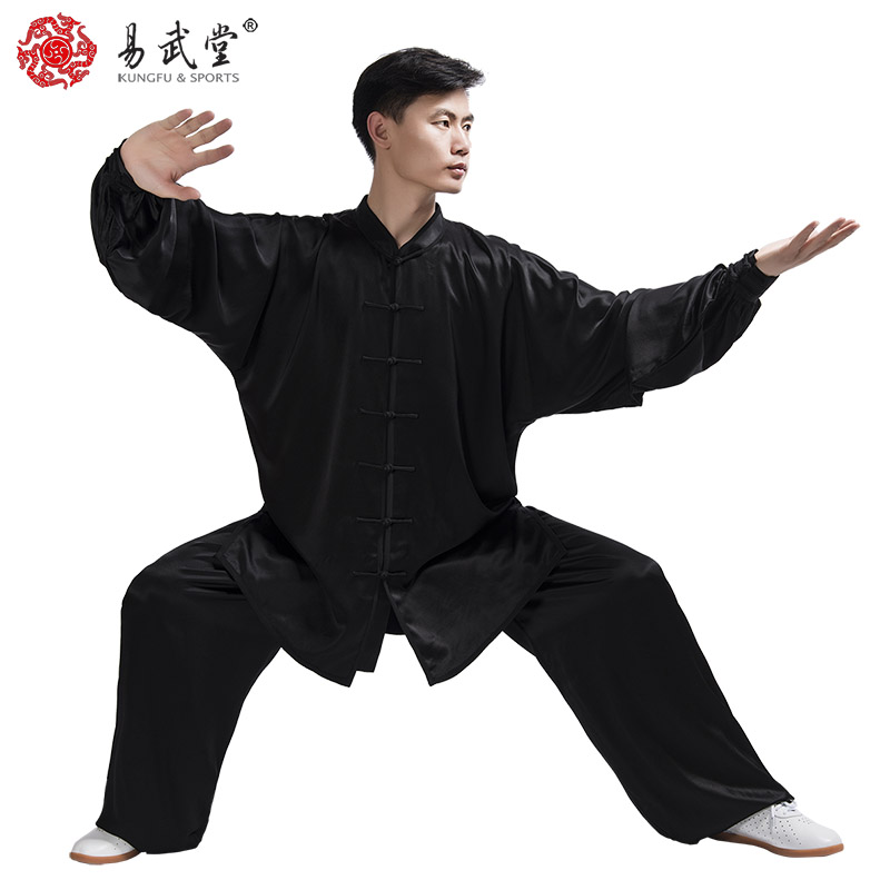 Chinese Martial Arts Produce  Kung Fu Suit  High Quality Tai Chi Uniform And Taiji Clothing Wushu Set