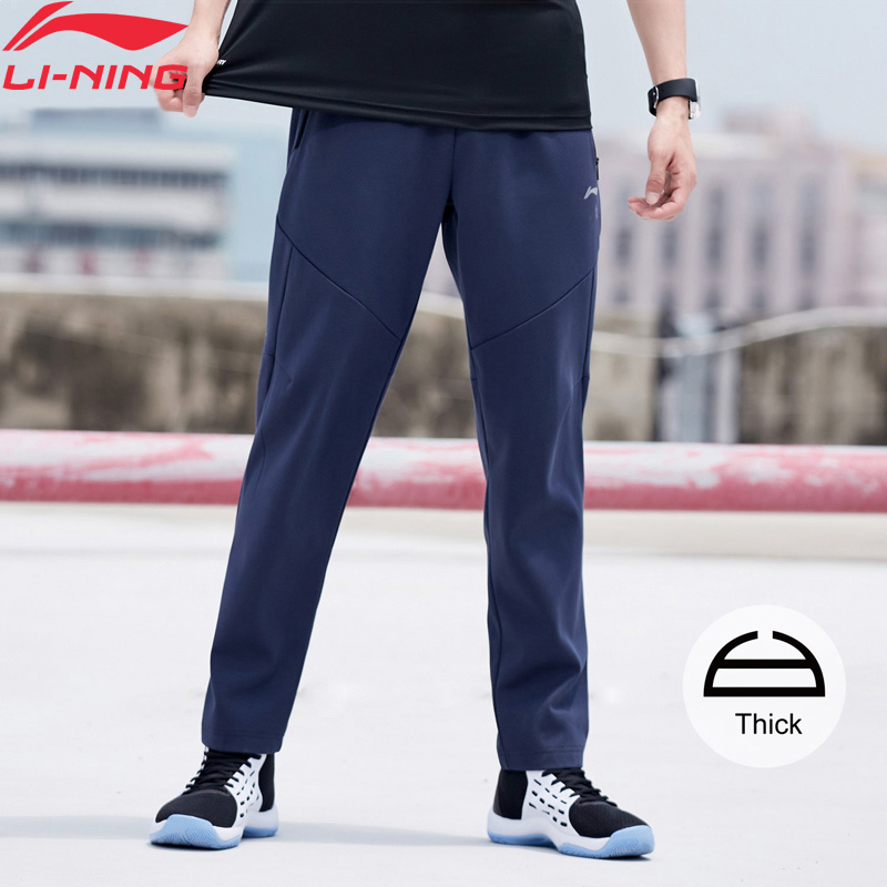 Li Ning Men Training Series Sweat Pants 74 Cotton 26 Polyester Regular Fit LiNing Comfort Sports