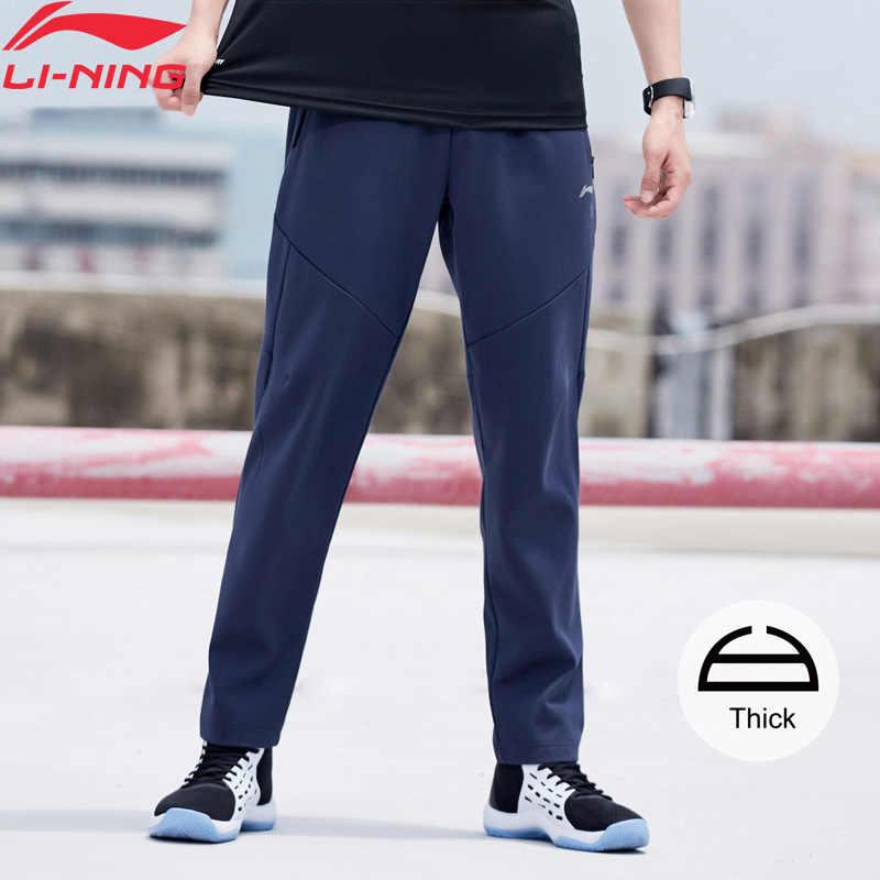 Li-ning の男性トレーニングシリーズ汗パンツ 74% 綿 26% ポリエステルレギュラーフィットライニング李寧快適スポーツパンツ AKLN359 MKY410