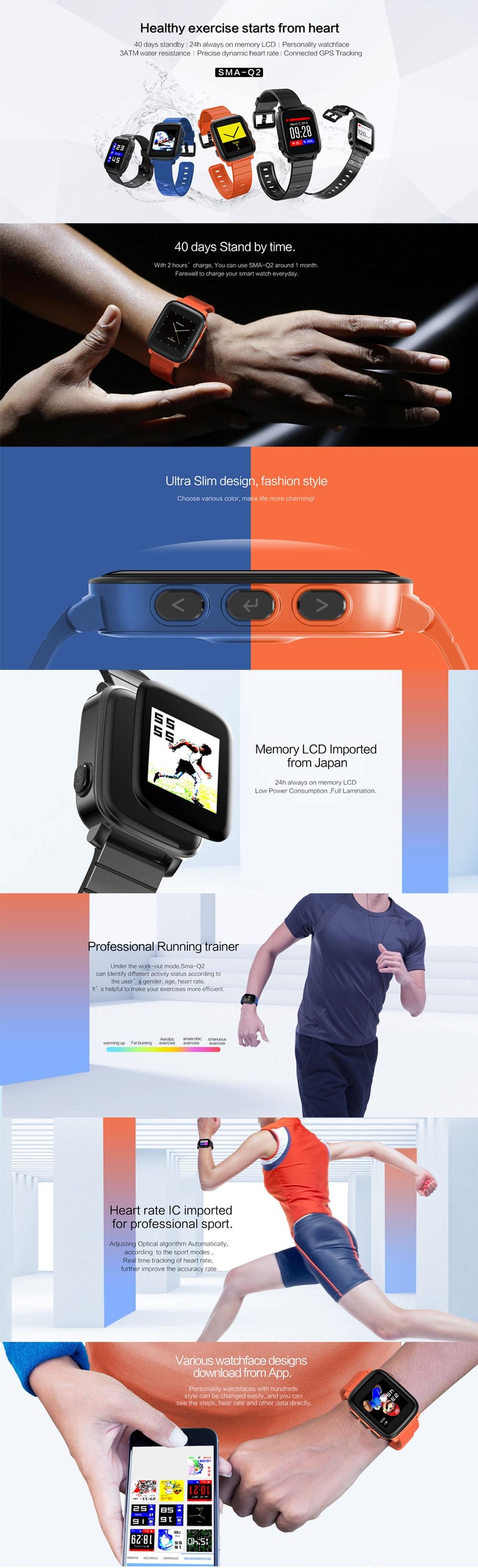 ჱSMAWATCH SMA Q2 Smartwatch 1 28 Bluetooth сердечного ритма трекер