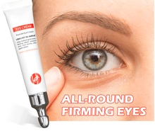 Firming anti-wrinkle eye repair eye protection set