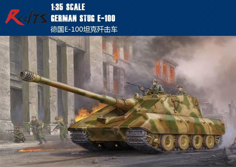 RealTS Trumpeter model 01596 1 35 German Super heavy Jagdpanzer E 100 Tank model kit