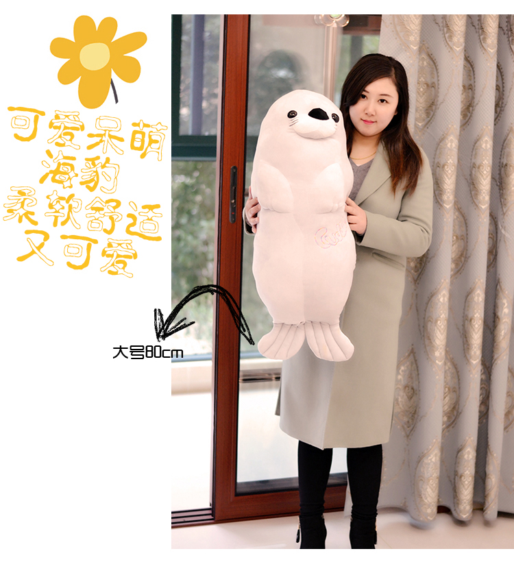 new plush big high quality seal toy lovely white seal pillow doll about 75cm lovely giant panda about 70cm plush toy t shirt dress panda doll soft throw pillow christmas birthday gift x023