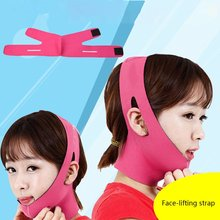 Lifting Tools Thin Facial Mask Slimming Facial Thin Masseter Double Skin Thin Chin Face Bandage Belt