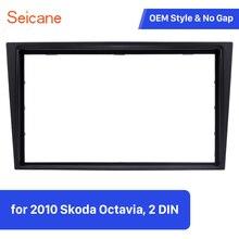 Seicane 2 Din Car Stereo Radio Fascia per 2006 + Opel Vectra Astra Zafira CD Frame Audio del Pannello di Copertura in dash