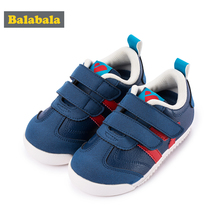 Balabala Children Babys Fashion Sneakers with Double Hook&Loop Fastener Toddler Kids Anti-slip Sneakers Girls Boys Running Shoes
