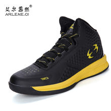 b5f38d12c39e 2018 Basketball Shoes for Men Women Breathable Hard-wearing Sport Basket  Homme Sneakers Men Trainers
