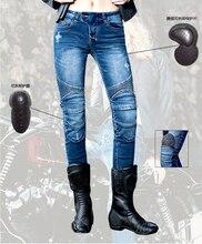 Бесплатная Доставка 2016 UUglyBROS Перина-UBS02 джинсы Мото джинсы/брюки локомотив синий женские брюки motor jeans