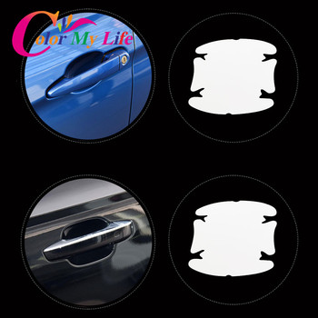 4Pcs/Set Door Bowl Protective Film Sticker For Nissan Teana X-Trail Qashqai Livina Sylphy Tiida Sunny March Murano Geniss Juke image