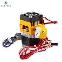 Kee Pang extruder for 3d printer mk8 extruder Kit 1.75mm Filament Extrusion 3D Accessories with Box Motor Throat Aluminum Parts