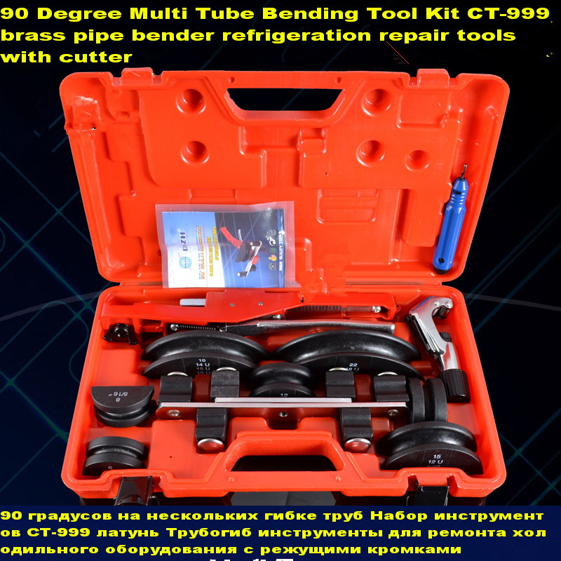 90 Degree 6-22mm Multi Tube Bending Tool Kit brass pipe bender refrigeration repair with cutter air conditioning pipe bend tools dongli ct 274 brass pipe cutter knife cutter 4 28mm refrigeration tools