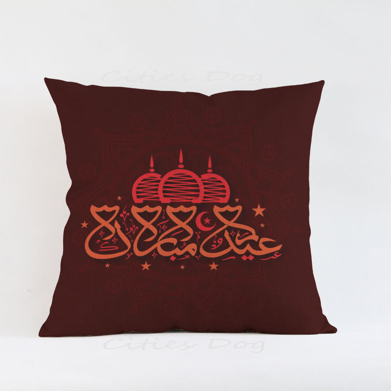 Islam moon mosque Ramadan Decorative Cushion Cover Home house sofa chair seat friend gift factory custom festival pillow case