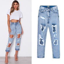 Women Long Jeans High Waist Loose Washed Denim Irregular Hole Trousers Casual Slim Solid
