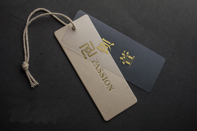 Best Clothing Hang Tag Design