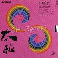 SANWEI новый тайцзи (тайчи) плюс 40 + резиновый (наполовину липкий, розовый немецкий стиль Натяжная губка) резиновый пинг-понг