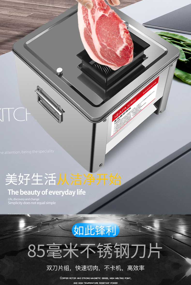 Meat Slicer Stainless Steel Automatic Shredded Sliced Dish Household Small Electric Multi-function Twisted Dicing Machine 11