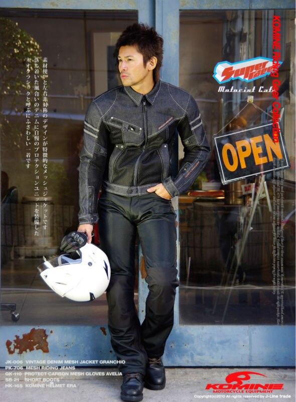 Комине в JK-006 деним Ретро сетки куртка,лето дышащая куртка мотоцикла участвуя в гонке куртка