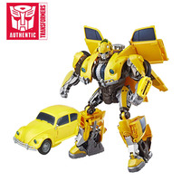 28cm Transformers Toys Movie 6 Electronic Power Charge Bumblebee Action Figure Spinning Core Lights and Sounds Collectible Model