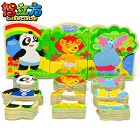 Candice Guo Funny Wooden Toy Colorful Animal Puzzle Changing Clothes Baby Intelligence Toys 1pc