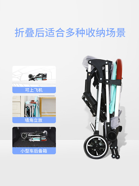 Baby stroller can sit and lay light folding ultra light small portable pocket 4.8kg ultra light can get on the plane