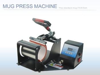 Free Shipping Sublimation Mug Press printing for Portable Digital Cup Mug Heat Press Machine недорого