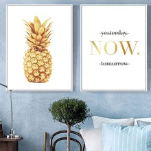 Pineapple Now Wall Art