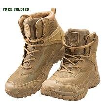 Ücretsiz asker açık spor kamp yürüyüş taktik askeri erkek botları tırmanma ayakkabıları hafif dağ çizme
