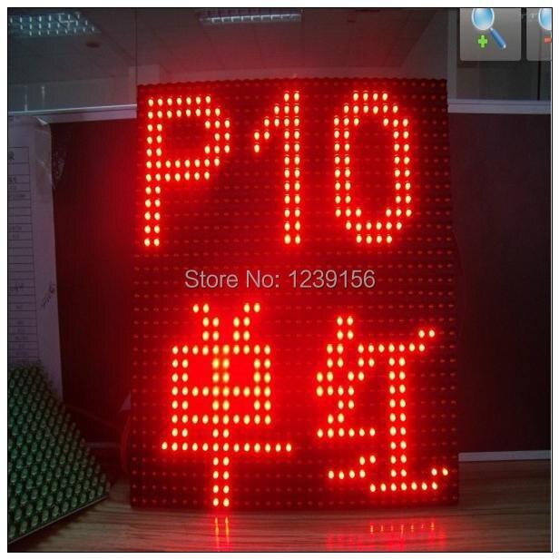2017 2018 Leeman digital programmable led 1R p10 rgb display module rental led light advertising sign board price Red color