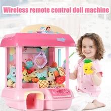 Игровой зажим с монетоприемником, игровой автомат с захватом, игровой автомат с захватом конфет, кукла с захватом, машина с захватом, кран, детские игрушки, ловушка