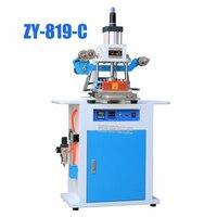 1pc Pneumatic Hot Stamping Machine Leather Embossing LOGO Branding Machine Hot Mark Machine Bronzing Machine 110