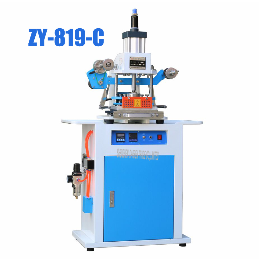 1pc  Pneumatic hot stamping machine Leather embossing LOGO Branding machine Hot mark machine Bronzing machine 110/220v vibration type pneumatic sanding machine rectangle grinding machine sand vibration machine polishing machine 70x100mm
